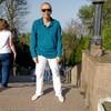 Игорь, 47, г.Таганрог