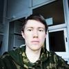 Сергей, 32, г.Иркутск