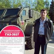 Сергей 42 Челябинск