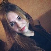 Марина, 19, г.Нижний Тагил