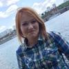 Алина, 24, г.Уфа