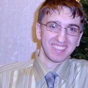 Павел, 35 лет, Овен
