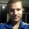 Вячеслав, 21, г.Иркутск