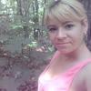 Натали, 24, г.Харьков