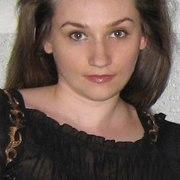 Татьяна, 39, г.Донецк