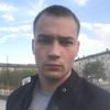 Максим, 24, г.Воскресенск