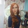 Анна, 36, г.Батайск