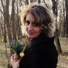 Ирина, 43, г.Кременная