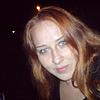 Anna, 48, г.Эгер