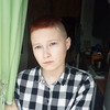 Васильева Крис, 16, г.Запорожье