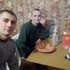 Алексей, 22, г.Гомель