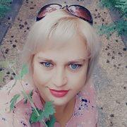 ирина, 30, г.Реутов