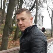 Александр, 33 года, Водолей
