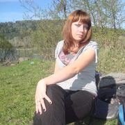 Елена 35 Кемерово