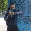 Сергей, 26, г.Черкассы