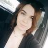 Вера, 24, г.Новосибирск