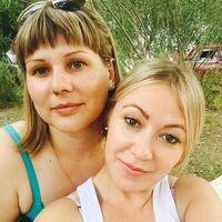 Юля, 34 года, Весы, Озинки