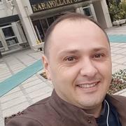 Alper 40 Стамбул