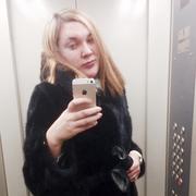 Анюта, 28, г.Домодедово