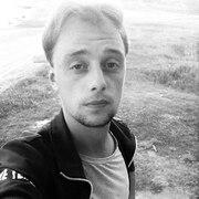 Артўр, 25, г.Каргасок
