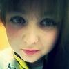 Наталья, 24, г.Устюжна