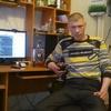 Иван, 33, г.Ангарск