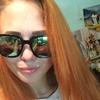 Александра, 20, г.Белоярск