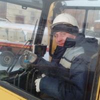 Дмитрий, 37 лет, Водолей, Усть-Кут