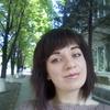 Яна, 26, г.Доброполье