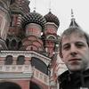 Sergey, 22, г.Лондон