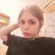 Karoline 18 лет (Скорпион) Челябинск
