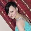 Алёнка, 26, г.Кисловодск