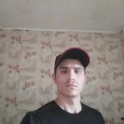 Александр, 30, г.Карталы