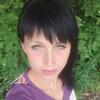 Наталья, 24, г.Искитим