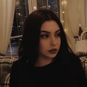 Алиса, 21, г.Анталья