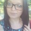Елена, 21, г.Бирск