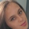 Тіна, 16, г.Черновцы