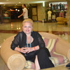 Alina, 52, г.Тилбург