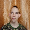 ИВАН, 18, г.Санкт-Петербург