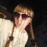 Анастасія 18 лет (Весы) хочет познакомиться в Любомле