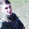 Andrew, 20, г.Кропивницкий