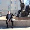 вячеслав, 55, г.Пермь