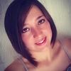 Лилия, 30, г.Алексеевское