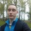 Богдан, 21, г.Брянск