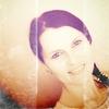Анастасия, 28, г.Кавалерово