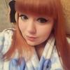 Вероника, 21, г.Чебоксары
