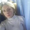 Liudmyla, 25, г.Ландсхут