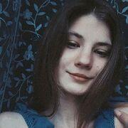 ОЛЕКСАНДРА, 18, г.Белая Церковь