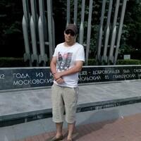 Максим, 40 лет, Рыбы, Москва