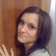 Ксения, 28, г.Бородино (Красноярский край)